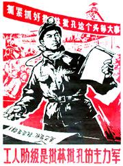 Toi aussi, participe à l'effort de globalisation, rejoins la Rhino Corp. !